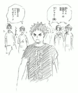 Iwaizumi and His T-shirt