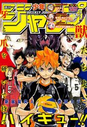 Shonen Jump 2016 28 cover