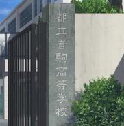Nekoma High OVA 1-1