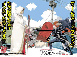 Chapter322