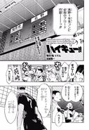 Chapter 251