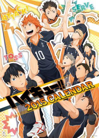 File:2015 hq calendar cover.jpg