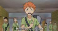 Air Salonpas (anime)
