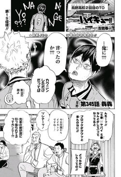 Chapter345