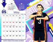 Asahi may