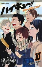 Shosetsuban 11 cover