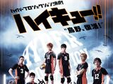 "Hyper Projection Play ""Haikyū!!"" Karasuno, Revival!"