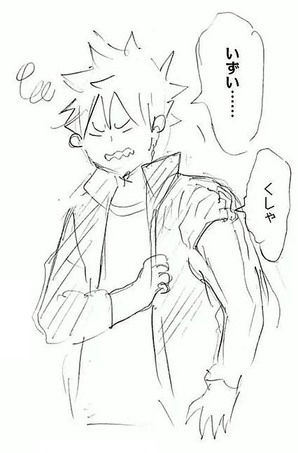 Hinata and Izui