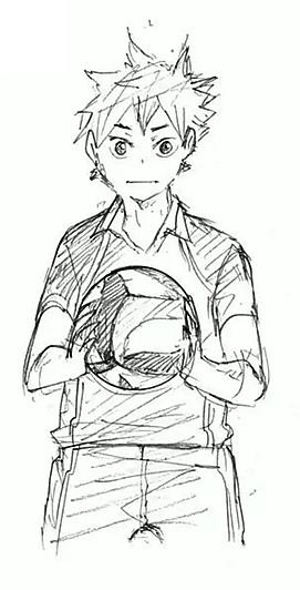 Shoyo Hinata Holding a Ball