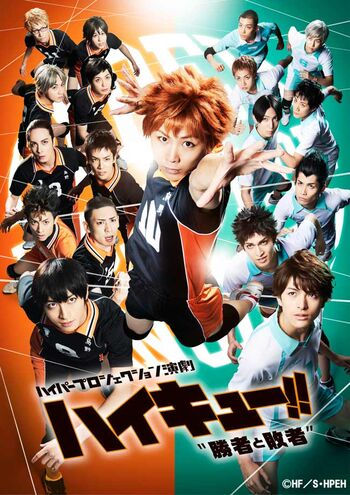 "Hyper Projection Play ""Haikyuu!!"" Winners and Losers (Completo)"