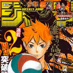Weekly Shonen Jump nr 25/2014