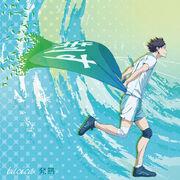 Hatsunetsu Haikyuu Cover
