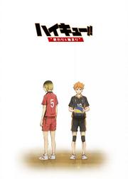 Okładka dvd film1