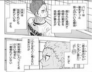 Fukuro&Hoshiumi