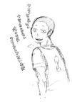 Tanaka Bragging