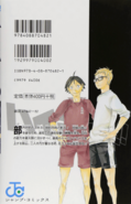 Volume 2 Back Cover