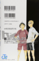 Volume 2 Back Cover.png