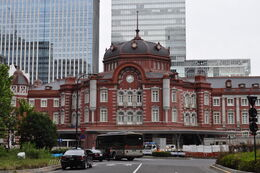 Tokyo Station (front)