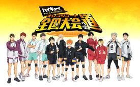 Haikyu New Series Kickoff Event art