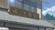 Sakanoshita Store S1-e9-1