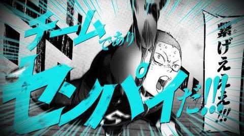 『ハイキュー!! モーションコミックス!!』絆編 (Friendship)