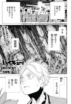 Chapter347