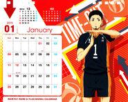 Daichi calendar