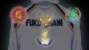 Grupo Academias Fukurodani