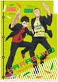 Tananoya clear file.jpg