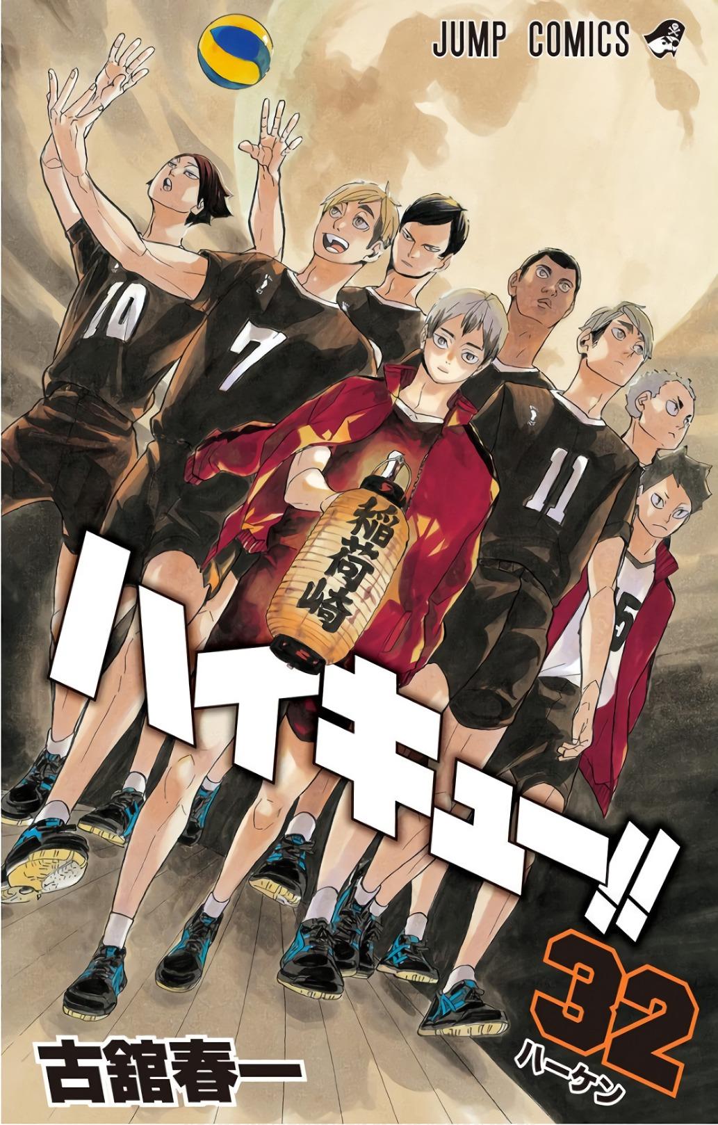 Resultado de imagen para haikyuu volume 32