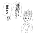 Nishinoya's Problem.png