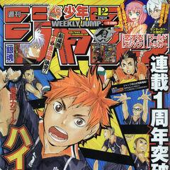 Weekly Shonen Jump nr 12/2013