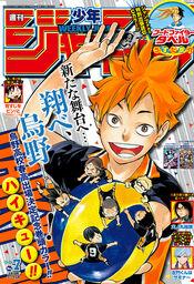 Shonen Jump 2016 07 cover