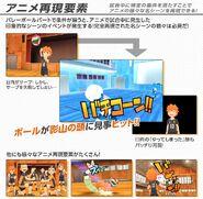 TInK gameplay1