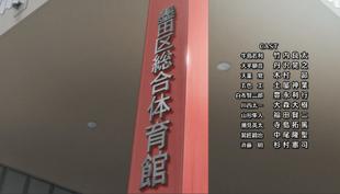 Sumida II (anime)