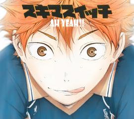 Ah Yeah!! cover