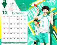 Oikawa iwa october