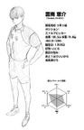 Profile Keisuke Unnan