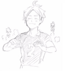 Calm Sugawara