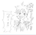 Hinata and His Slurred Thank You