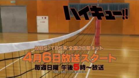 TVアニメ「ハイキュー!!」PV第6弾 30秒SPOT(OP ver.)