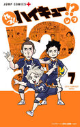 Let'sHaikyuu volume7