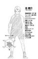 Shinsuke Kita CharaProfile.png