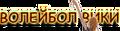 Миниатюра для версии от 10:16, апреля 12, 2015