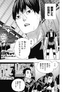 Chapter311