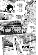 Chapter352
