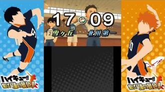 Nintendo 3DS HAIKYU!! Tsunage! Itadaki No Keshiki!! Japan import review game play video