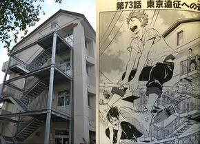 Karumai (manga)