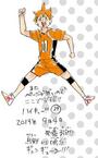 Volume 38 Hinata Sketch