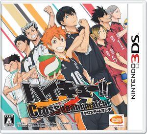 Haikyu-cross-team-match